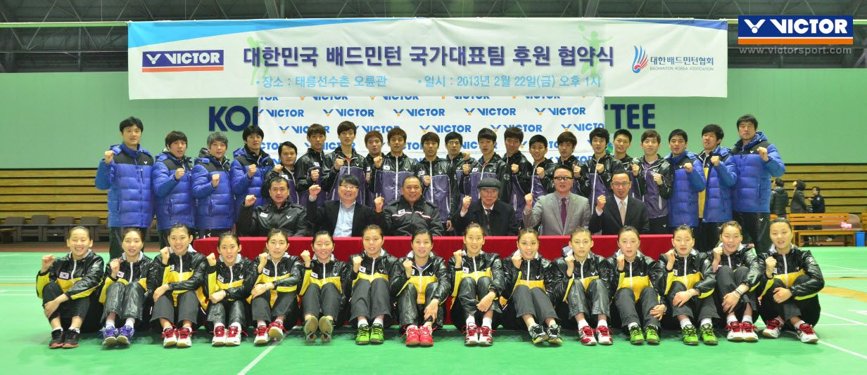 Korea badminton team