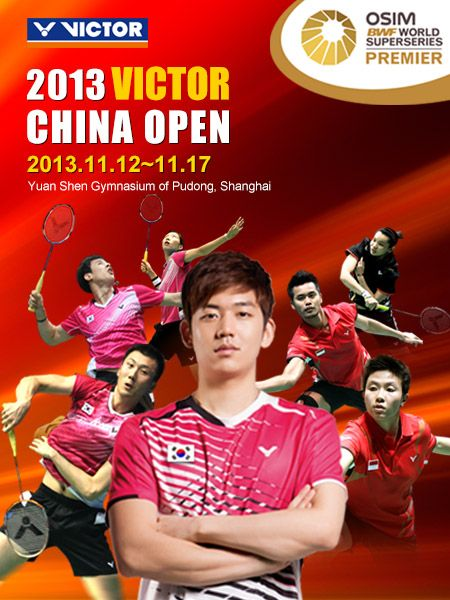 2013 VICTOR China Open