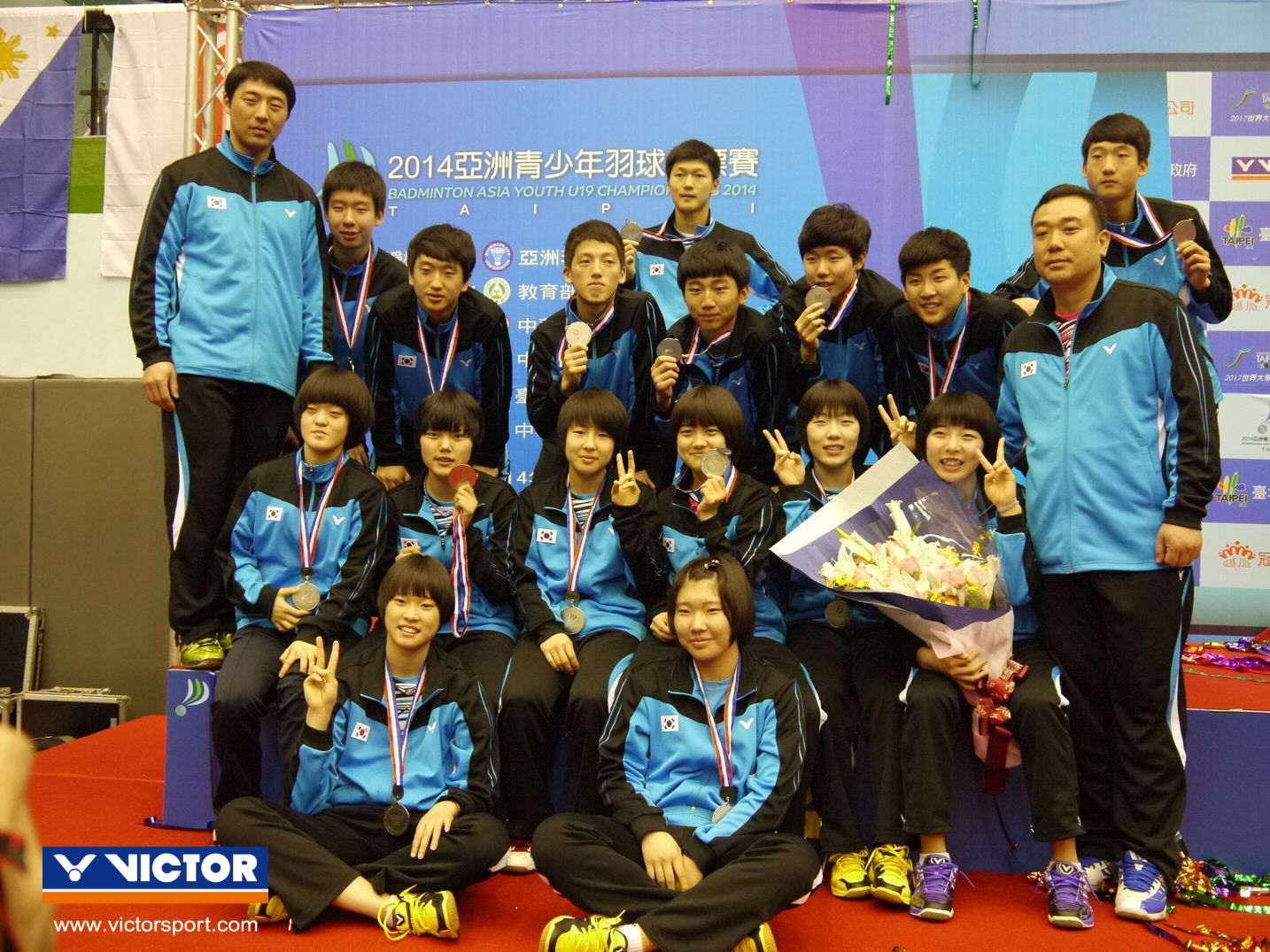 2014 Badminton Asia Youth Championships